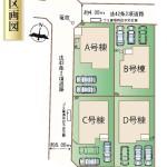 オリエンタルホーム(新築戸建)東区湖東2丁目2期 B号棟