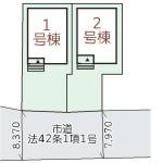 ■北区鶴羽田第四(新築戸建)