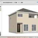 アーネストワン(新築戸建)熊本市東区新外 第3(Ⅱ期)