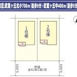■菊陽町武蔵ヶ丘第三(新築戸建)