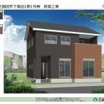 ◆東区画図町下無田1期