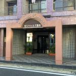 熊本市中央区九品寺1丁目収益区分マンション!!満室想定利回り12%!!