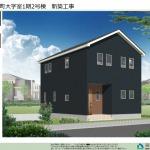 ◆菊池郡大津町大字室1期(新築戸建)
