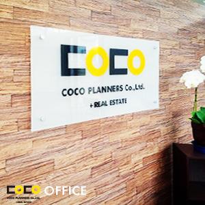 cocoプランナーズオフィス